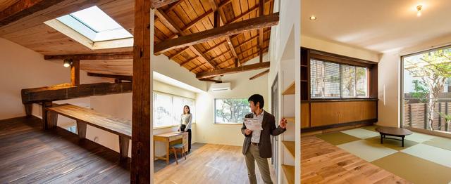 リノベーションした住宅の事例