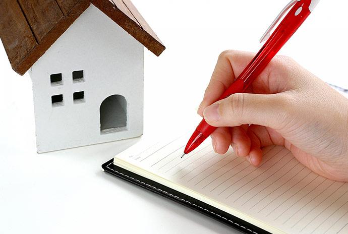 家の模型とメモ